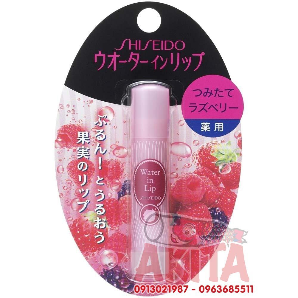 Son dưỡng Shiseido Water in Lip-Mùi dâu rừng