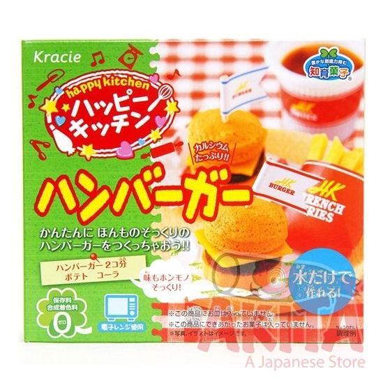 Kẹo gôm thần kỳ - Hamburger