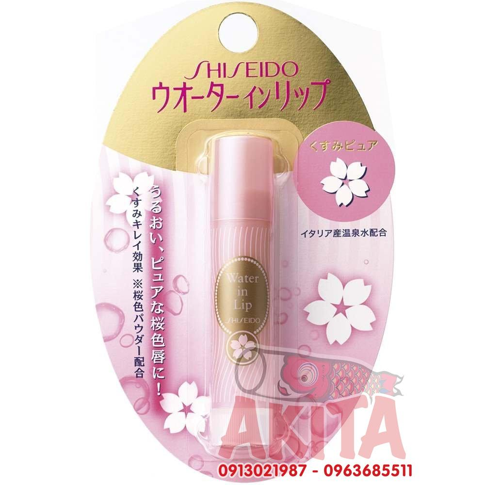 Son dưỡng Shiseido Water in Lip-Mùi hoa Sakura