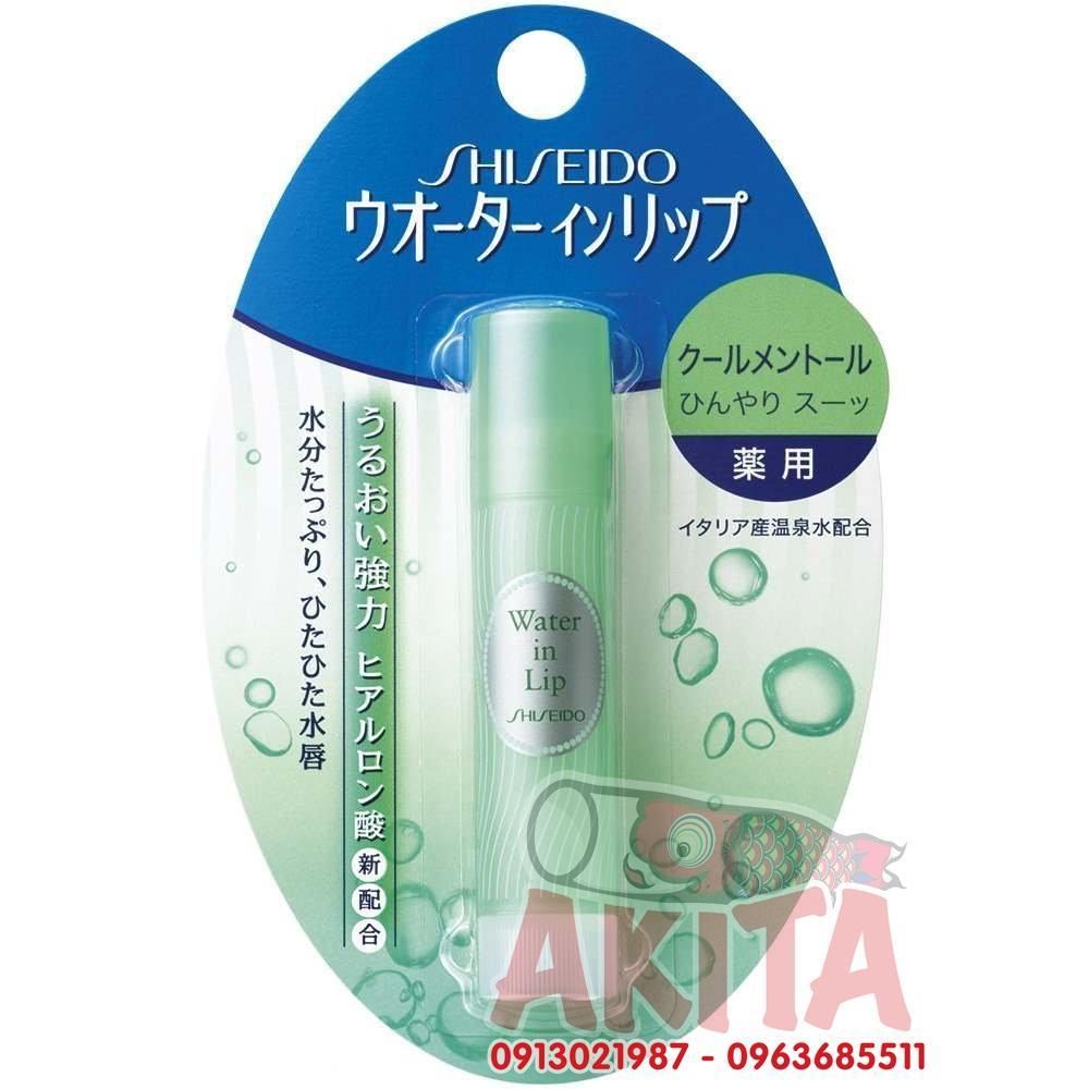 Son dưỡng Shiseido Water in Lip-Mùi bạc hà