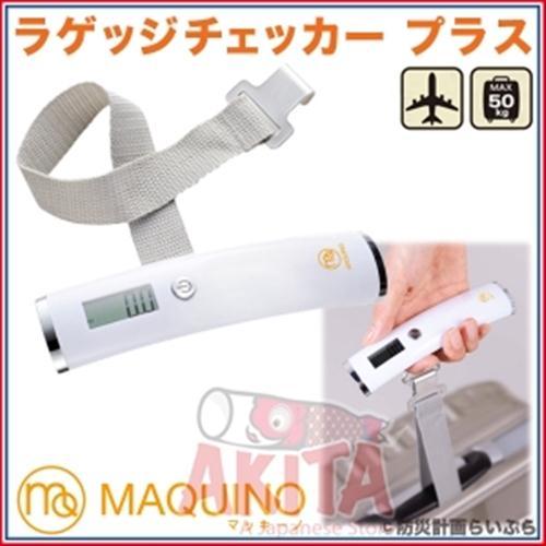 Cân điện tử vầm tay Manquilo (màu trắng ngà)