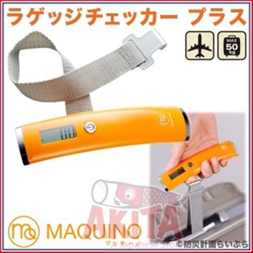 Cân điện tử vầm tay Manquilo (màu da cam)