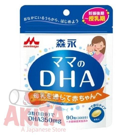 Viên lợi sữa Morinaga + DHA, Ca (90v)