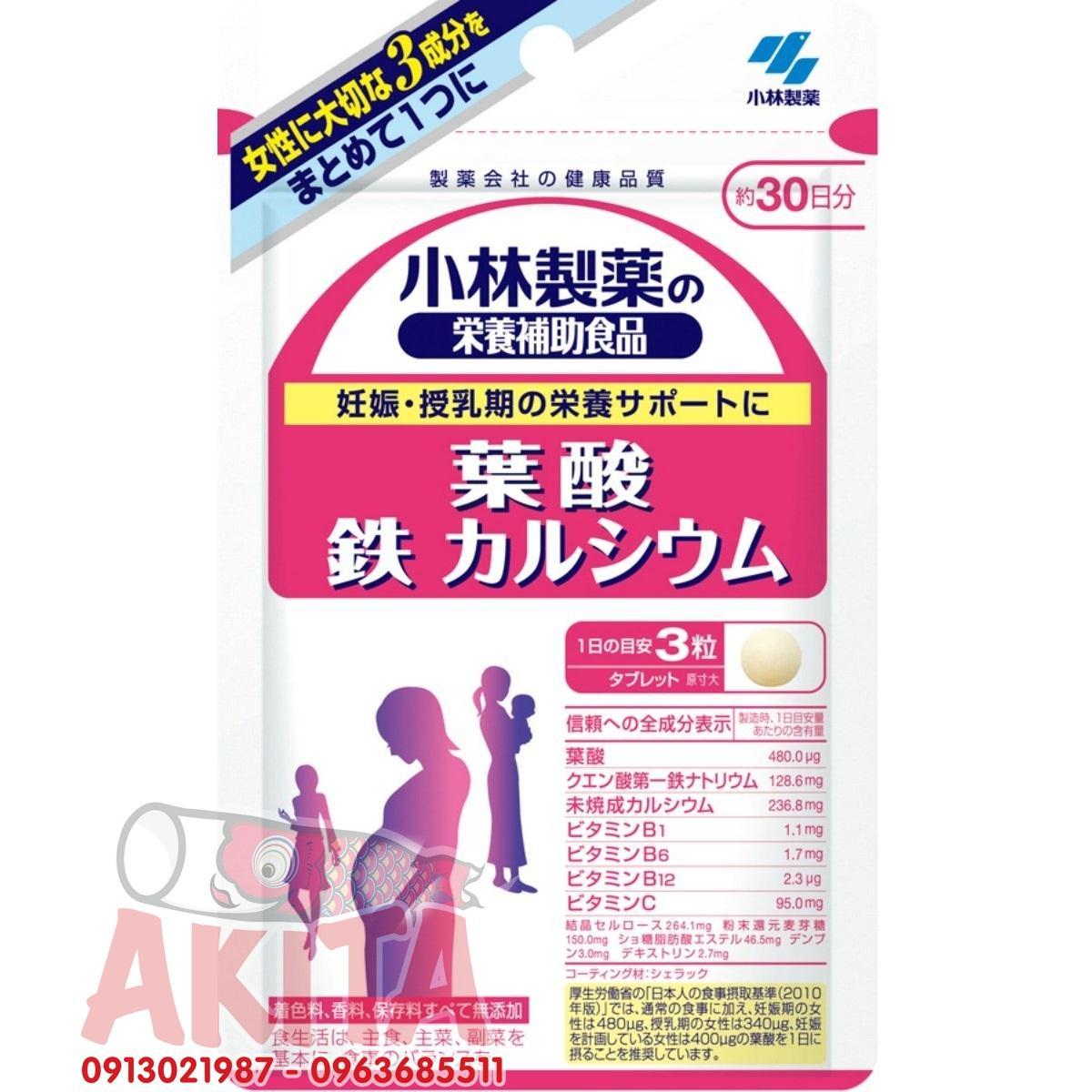 Viên Sắt, Canxi, Acid Folic Kobayashi (90v)