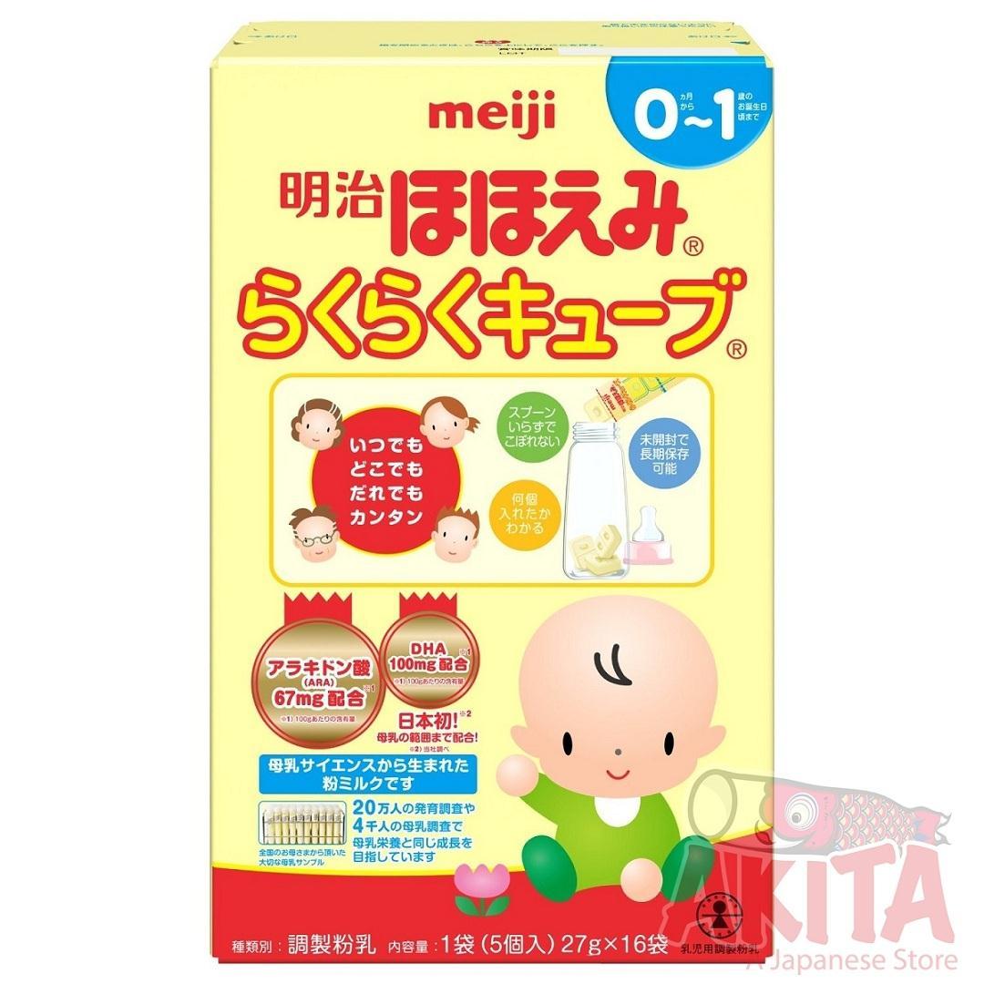 Sữa Meiji 0-1 (hộp 24 thanh)