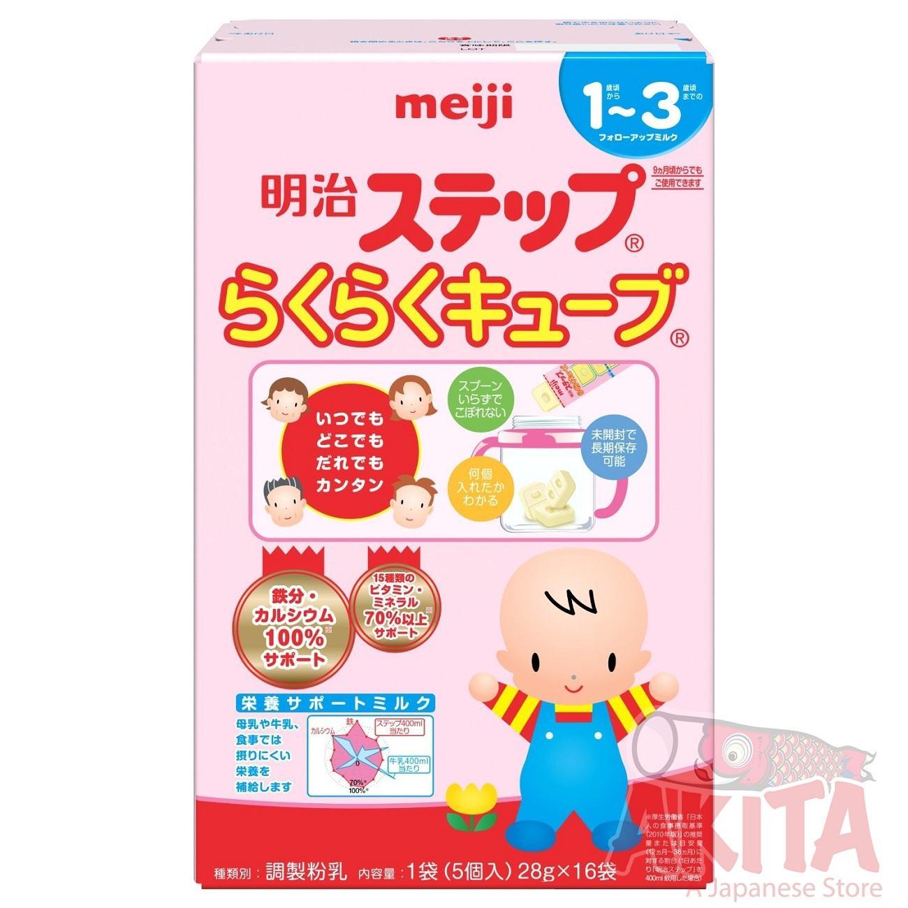 Sữa Meiji 1-3 (hộp 24 thanh)