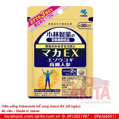 Viên uống Kobayashi bổ sung maca EX (60 viên)