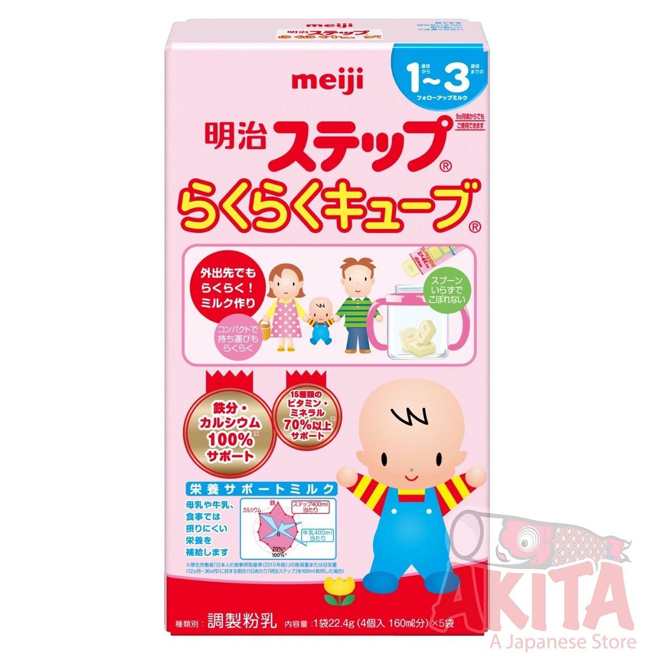 Sữa Meiji 1-3 (hộp 5 thanh)