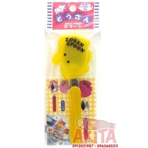 Thìa có nắp đậy cho bé Eco (màu vàng)