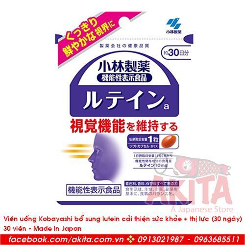 Viên uống Kobayashi cung cấp lutein tăng cường sức khỏe và thị lực (30 viên)