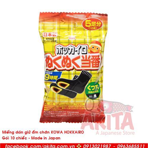 Miếng dán giữ ấm chân Kowa Hokkairo (10 miếng)