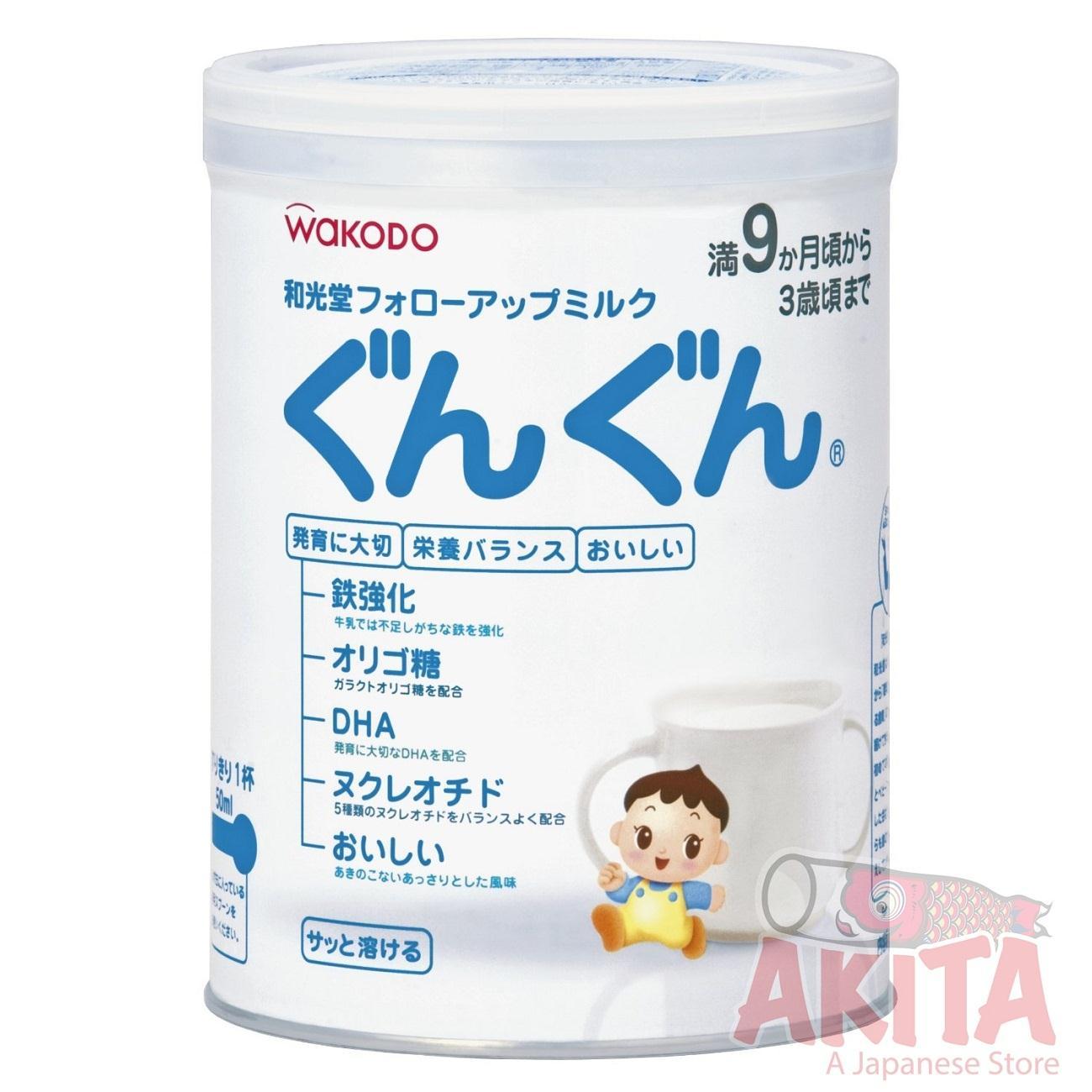 Sữa Wakodo 9 (850gr)