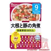 CHÁO WAKODO 9th+ (vị Thịt Heo hầm vs Rau Củ )