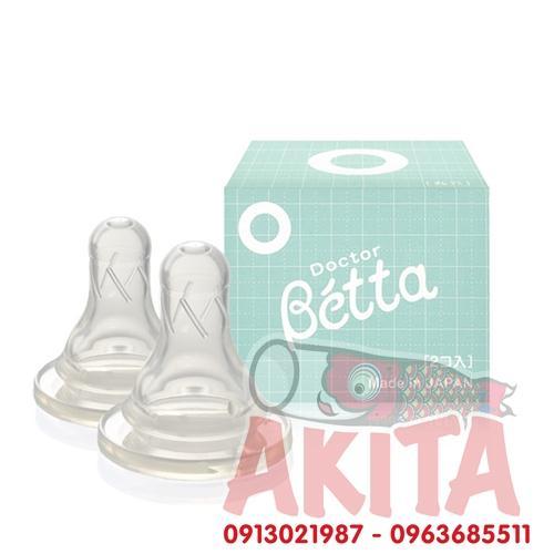 Núm ti đầu tròn (bình Doctor Betta)