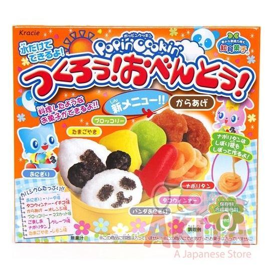 Kẹo gôm thần kỳ - Hộp cơm Bento Gấu