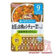 CHÁO WAKODO 9th+ (vị soup Gan Gà, Thịt Heo & Rau Củ )