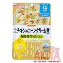 CHÁO WAKODO 9th+ (vị soup kem Gà, Ngao, Cà Rốt & Bí Xanh )