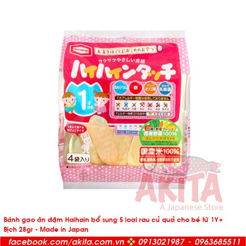 Bánh gạo ăn dặm Haihain bổ sung 5 loại rau củ quả cho bé từ 1 tuổi ( bịch 28gr)