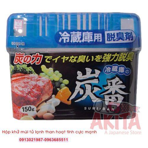 Hộp khử mùi tủ lạnh than hoạt tính (150gr)