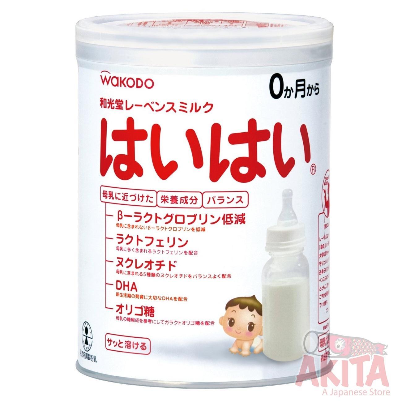 Sữa Wakodo 0 (850gr)