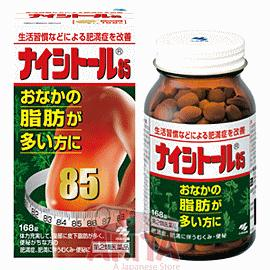 Thuốc giảm béo Naishitoru 85 - 336v