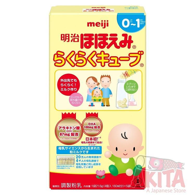Sữa Meiji 0-1 (hộp 5 thanh)