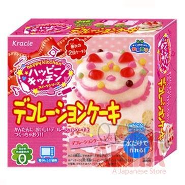 Kẹo gôm thần kỳ - Bánh gato 2 tầng