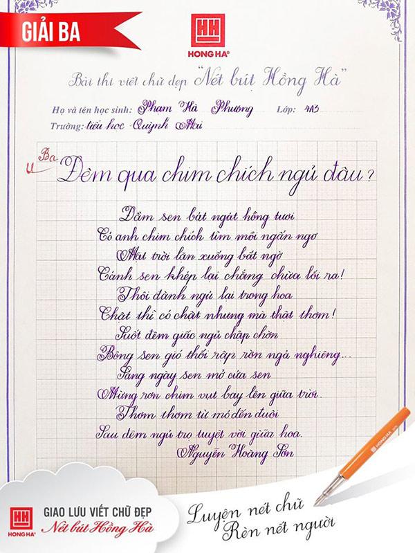 Bài dự thi của học sinh Phạm Hà Phương- giải ba cuộc thi Nét bút Hồng Hà