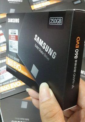 SSD 250gb samsung giá rẻ