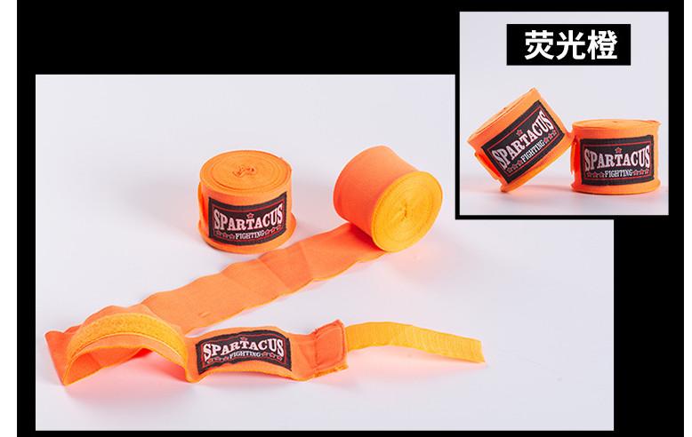 Băng quấn kickfit Spatacus cao cấp màu cam