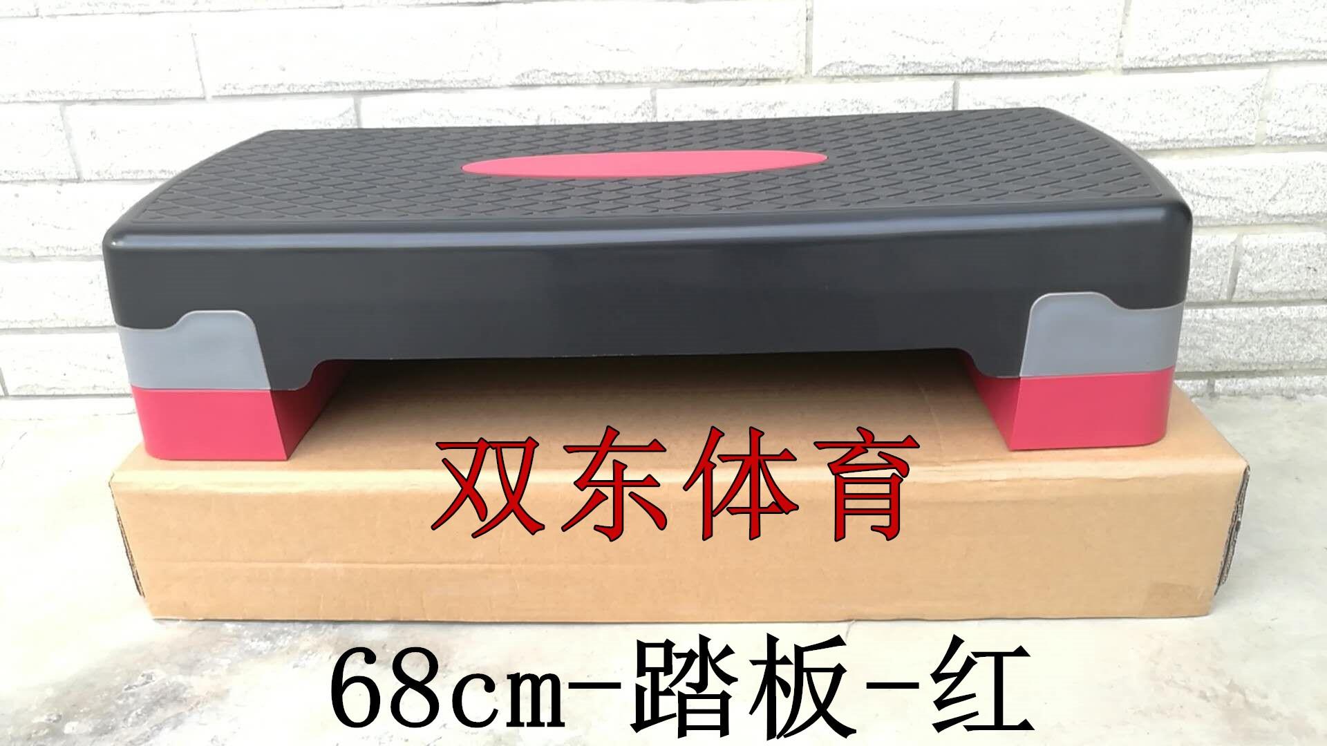 bục tập aerobic dậm nhảy điều chỉnh 2 mức màu đỏ đen
