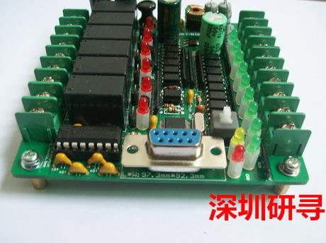 PLC board fx1n-14MR - KHO B