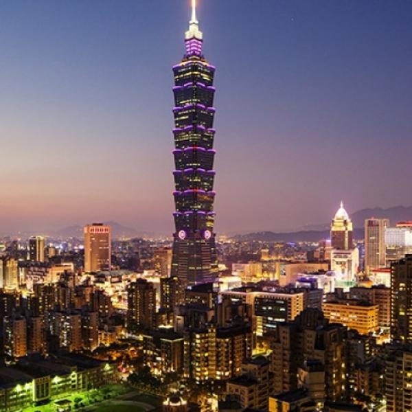 Đài Loan đã thực sự không còn xa lạ