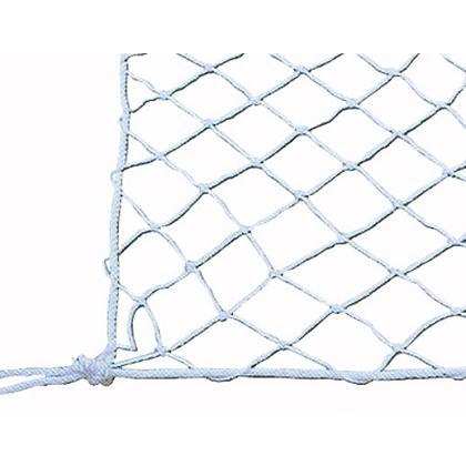 Lưới dù an toàn