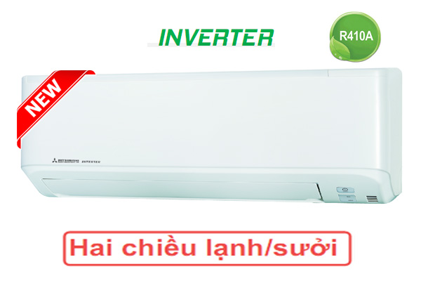 dieu-hoa-mitsubishi-heavy-2-chieu-inverter-18-000btu-srk-src45zmp