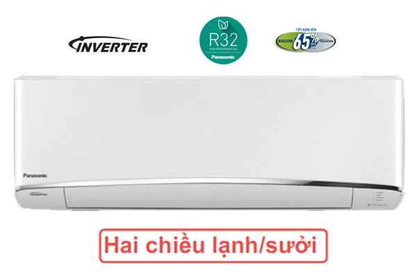 dieu-hoa-2-chieu-panasonic-inverter-12-000btu-cu-cs-z12tkh-8