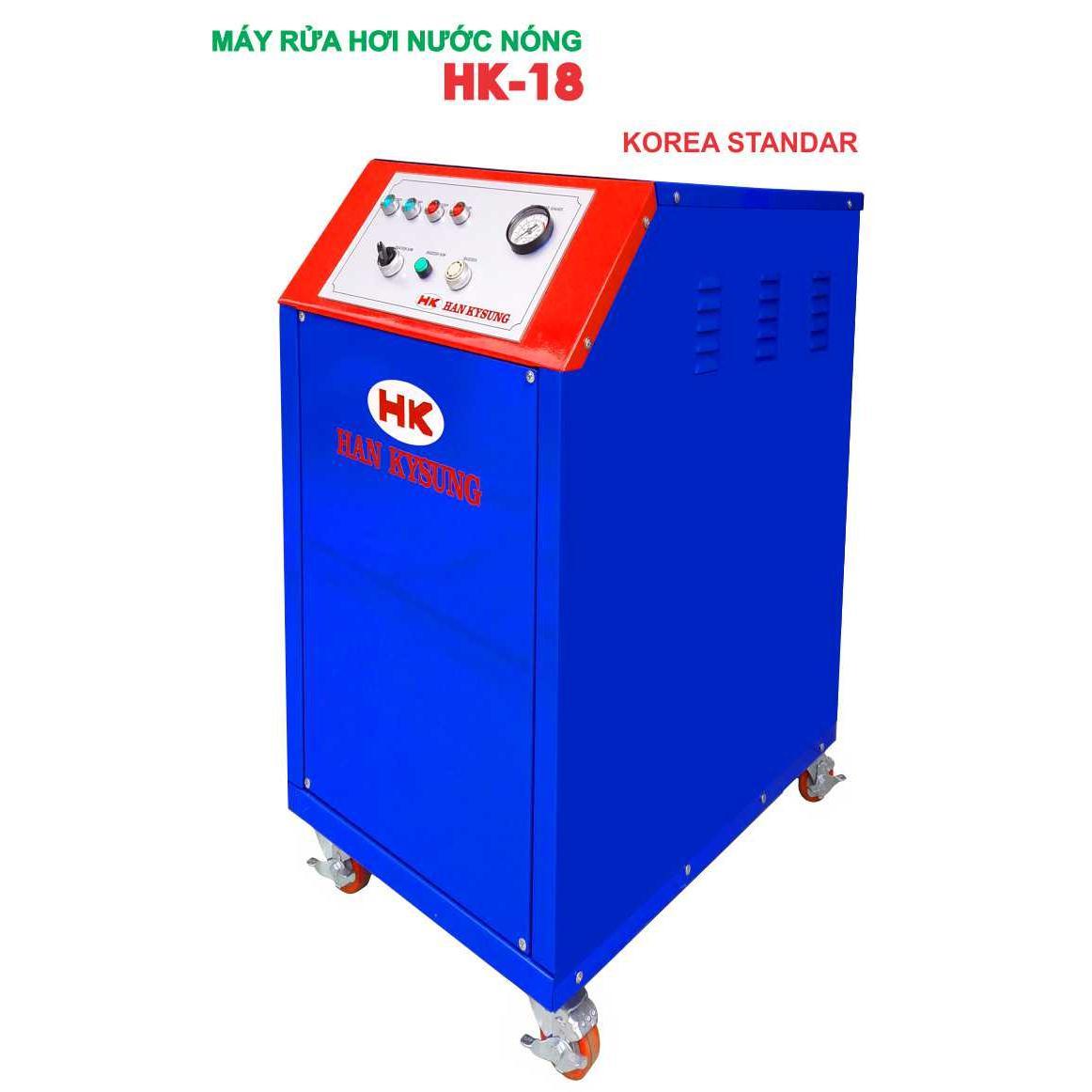Máy rửa xe bằng hơi nước nóng HK-18