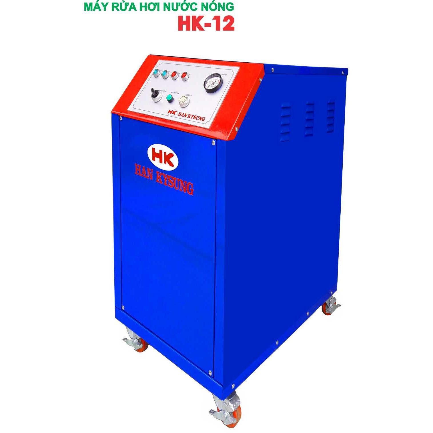 Máy rửa xe bằng hơi nước nóng HK-12
