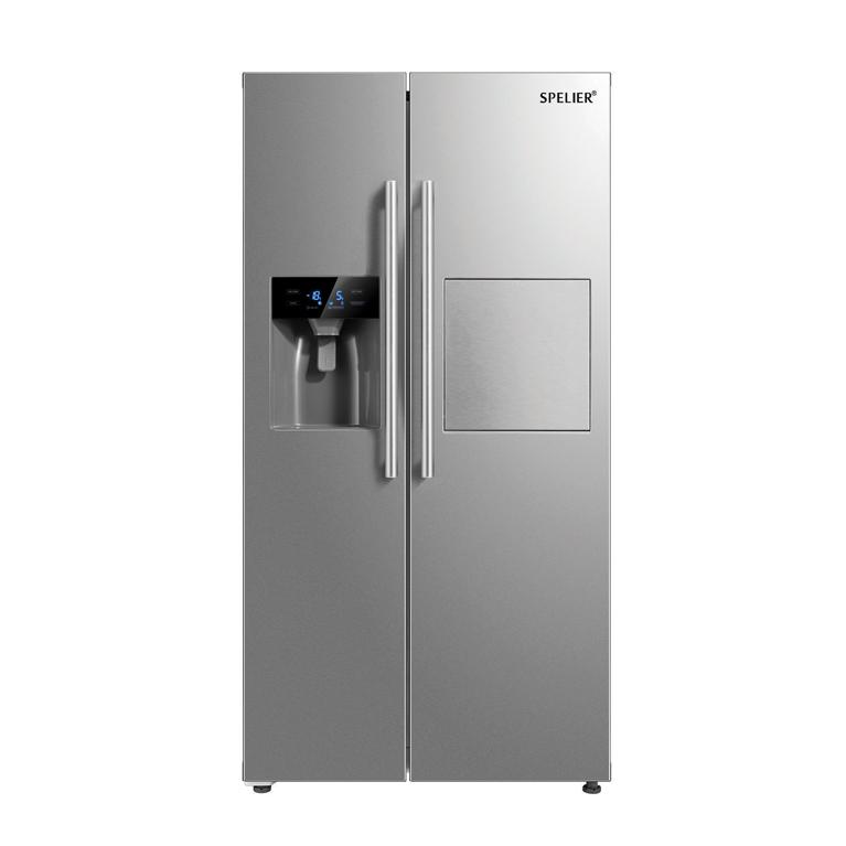 Tủ lạnh SP 535BCD