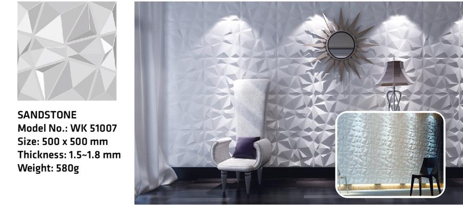 Tấm ốp tường 3D SANDSTONE WK51007