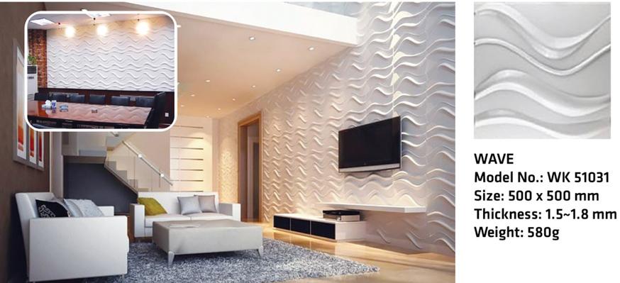 Tấm ốp tường 3D WAVE WK51031