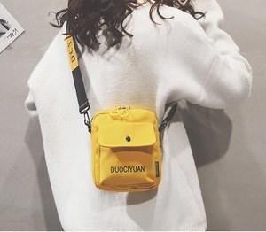 Túi vải vuông đeo vai DCY DuocIYuan