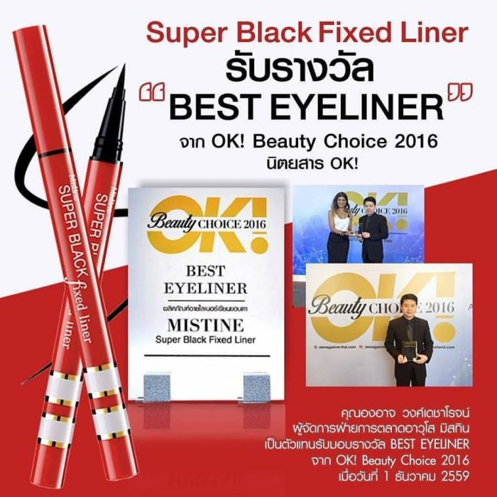 best eyeliner