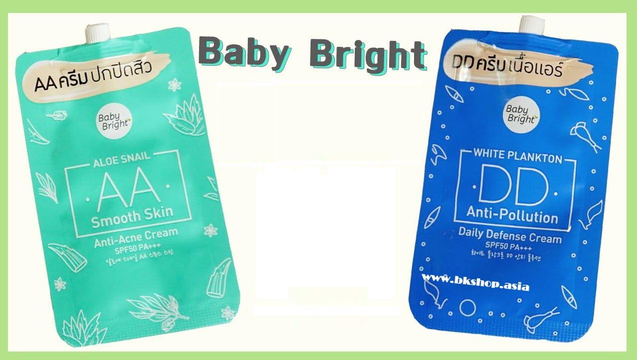 AA baby bright (4)