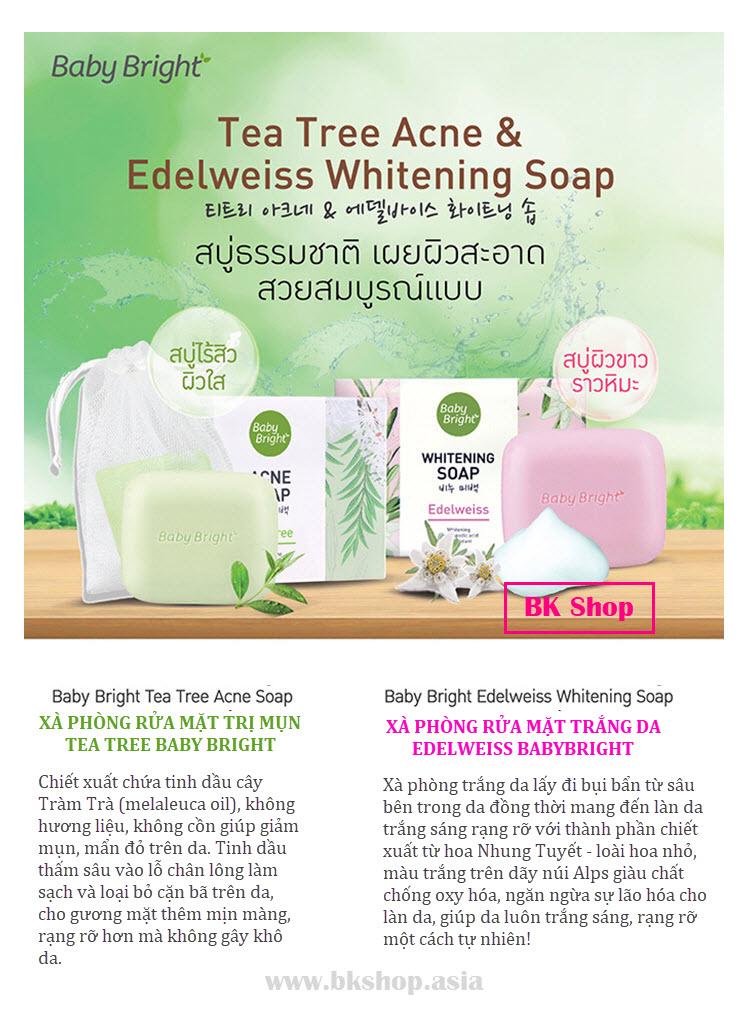 baby bright soap (2)