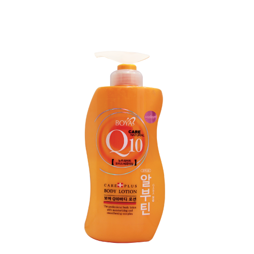 boya_q10_body_lotion