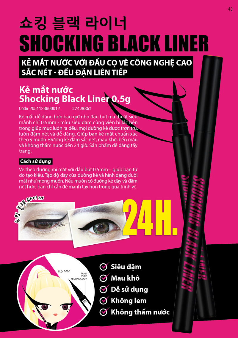 cathy-doll-shocking-black-liner-3
