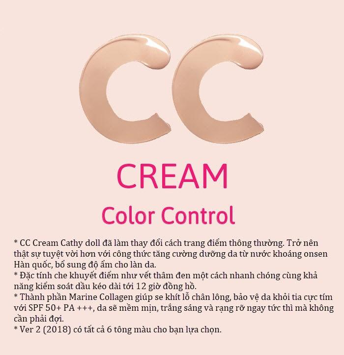 cc cream (3)