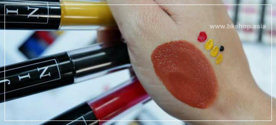 jin lipstick (3)