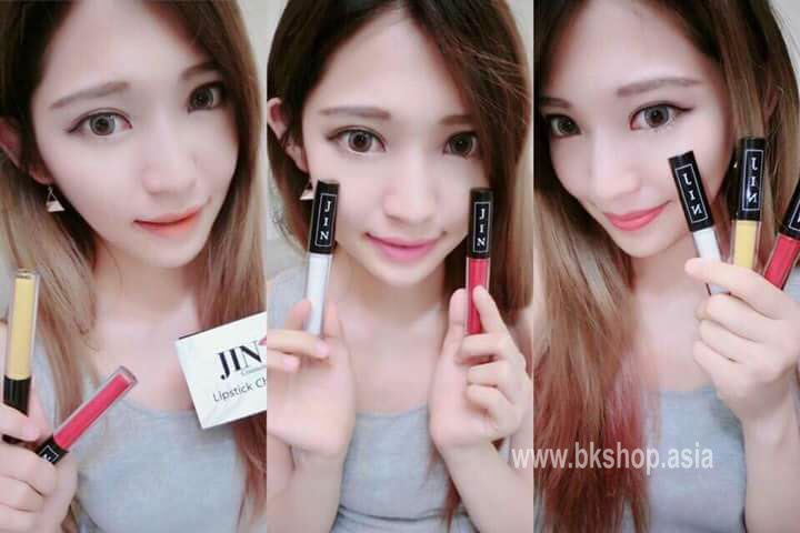 jin lipstick (52)